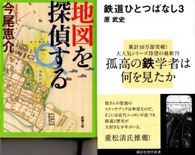 book1094_convert_20110413174617.jpg