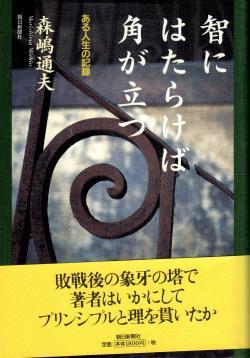 morishima085_convert_20101220174103.jpg