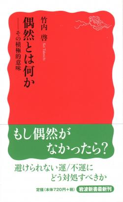 takeuchi084_convert_20101201125542.jpg