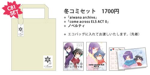 20111230_01_2.jpg