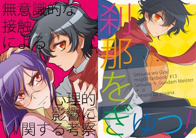 book201108130102.jpg