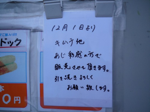 s_DSCN1069.jpg