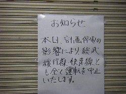 $RJGYG95.jpg