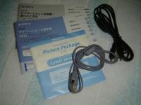 DSC-P73 付属品