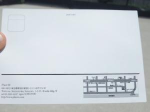 SH3I1043.jpg