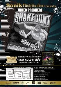 Shake-Junt-Premiere.jpg