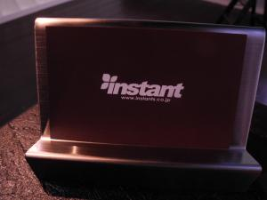 instant2.jpg