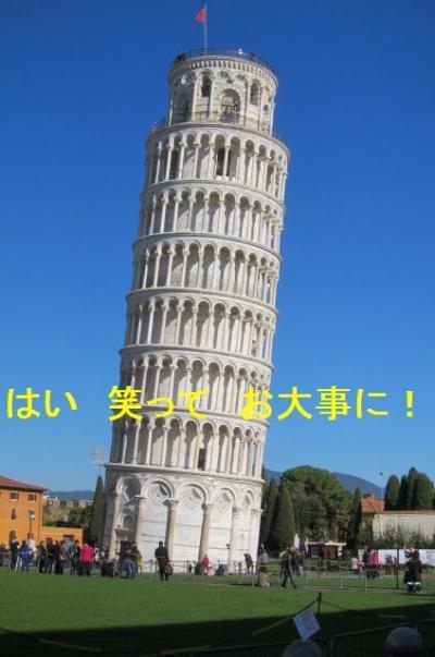 IMG_1263_convert_20111224123622.jpg