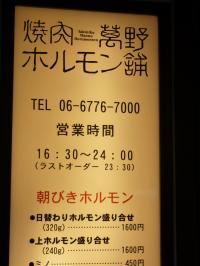 P1000422_convert_20110613125859.jpg