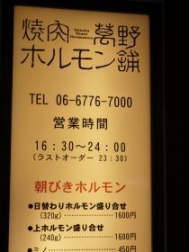P1000422_convert_20110831113704.jpg