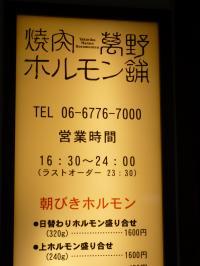 P1000423_convert_20110425062940.jpg