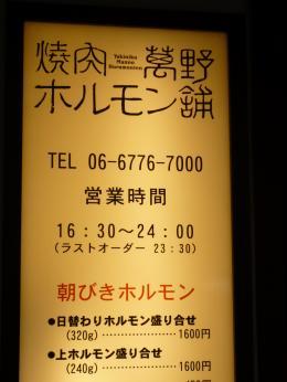 P1000423_convert_20111001114355.jpg