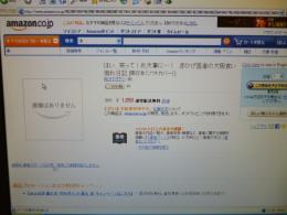 P1020003_convert_20110730164125.jpg