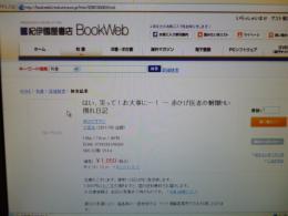 P1020004_convert_20110730164153.jpg