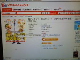 P1020006_convert_20110730164253.jpg