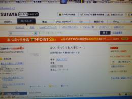 P1020007_convert_20110730164322.jpg