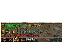 モミモミ (´д`)ノノ(・(・