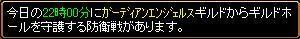 攻城相手10.5.29