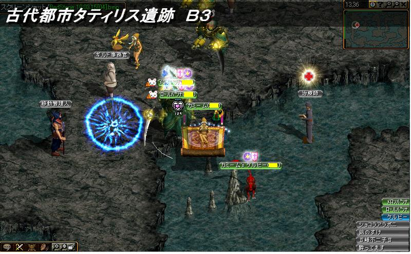 GDB3.jpg