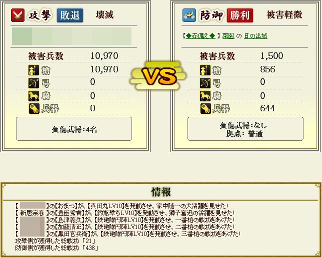 SnapCrab_NoName_2013-3-12_23-44-48_No-00.png