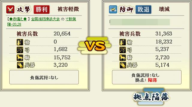 SnapCrab_NoName_2013-3-12_23-47-9_No-00.png