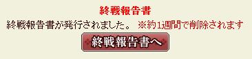 SnapCrab_NoName_2013-3-13_10-44-22_No-00.png