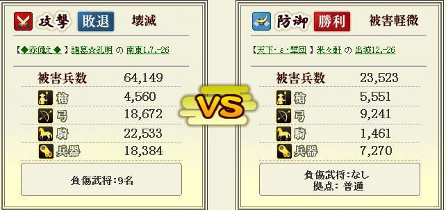 SnapCrab_NoName_2013-3-13_9-33-3_No-00.png