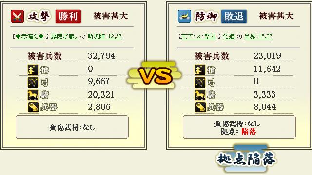 SnapCrab_NoName_2013-3-13_9-37-58_No-00.png
