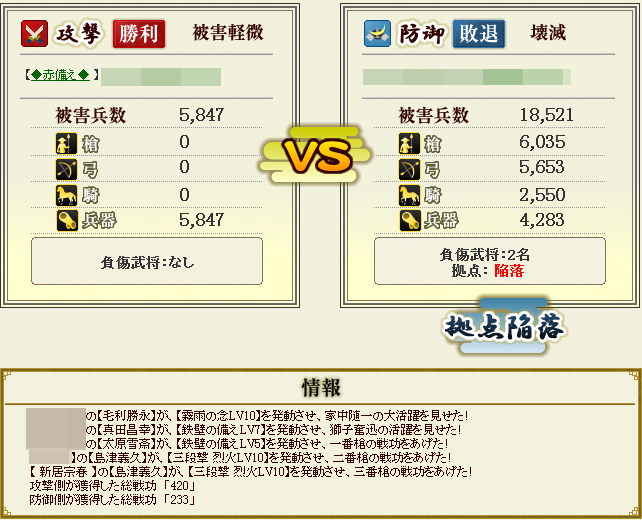 SnapCrab_NoName_2013-3-28_0-42-33_No-00.png
