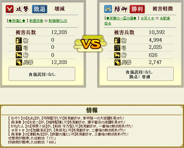 SnapCrab_NoName_2013-3-28_0-52-28_No-00.png