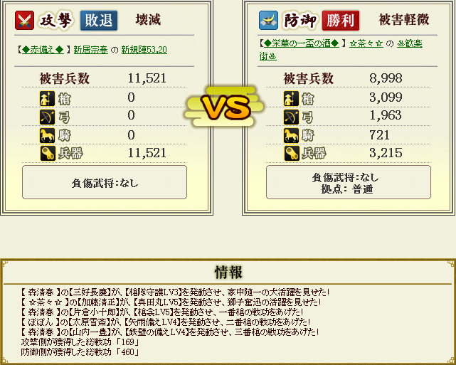 SnapCrab_NoName_2013-3-28_0-52-44_No-00.png