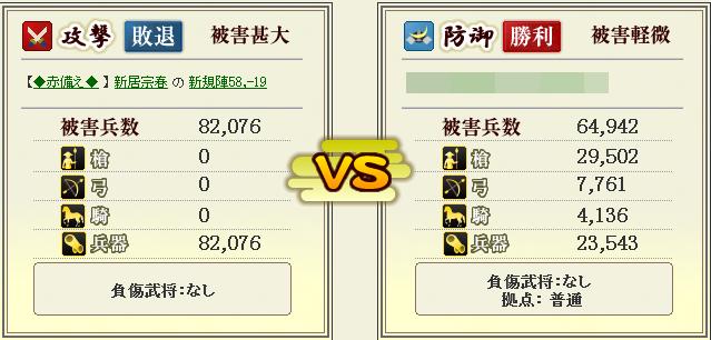 SnapCrab_NoName_2013-3-28_1-27-26_No-00.png
