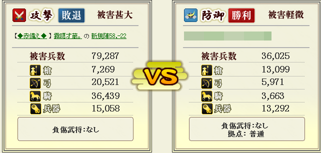 SnapCrab_NoName_2013-3-28_1-28-49_No-00.png