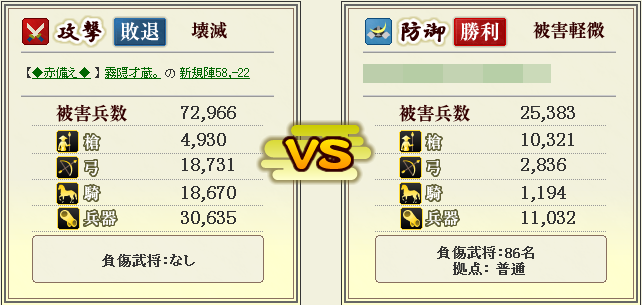 SnapCrab_NoName_2013-3-28_1-29-0_No-00.png