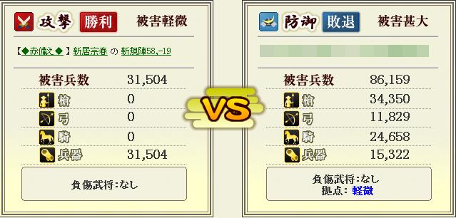 SnapCrab_NoName_2013-3-28_16-48-32_No-00.png