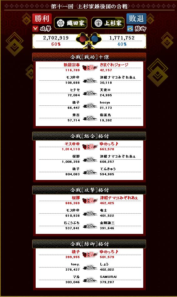 SnapCrab_NoName_2013-3-28_17-15-56_No-00.png