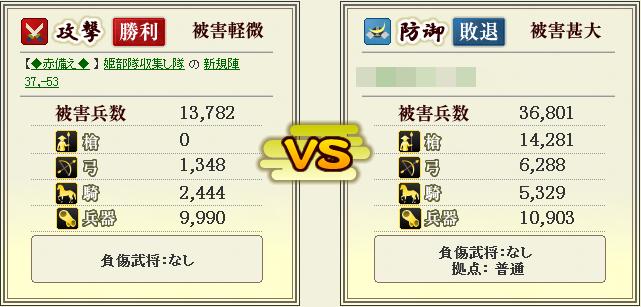 SnapCrab_NoName_2013-3-28_17-6-13_No-00.png