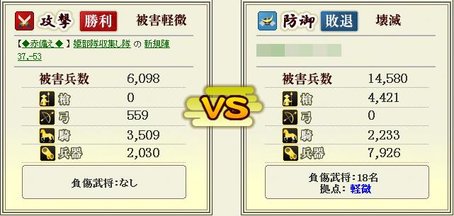 SnapCrab_NoName_2013-3-28_17-6-37_No-00.png