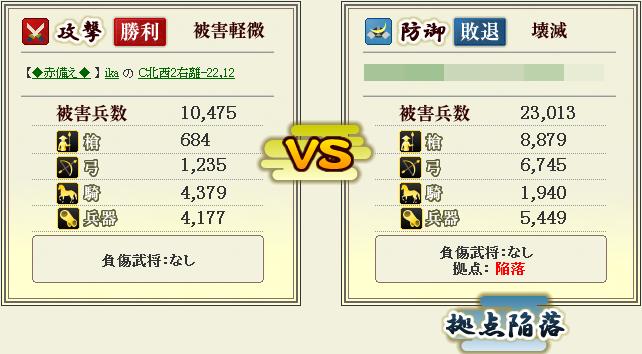 SnapCrab_NoName_2013-4-6_4-49-52_No-00.png