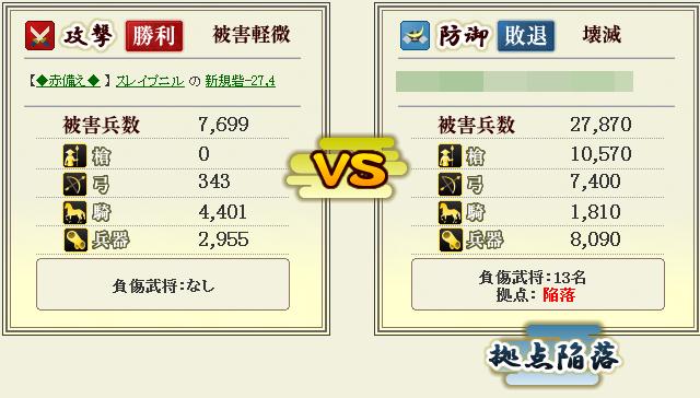 SnapCrab_NoName_2013-4-6_4-52-17_No-00.png