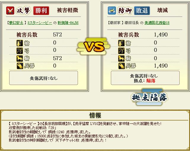 SnapCrab_NoName_2013-4-6_5-3-10_No-00.png