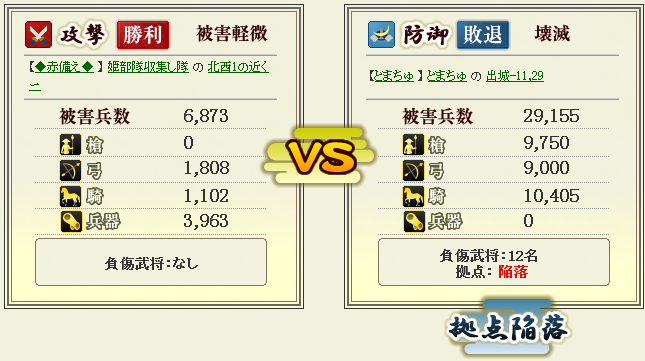 SnapCrab_NoName_2013-4-6_5-30-41_No-00.png