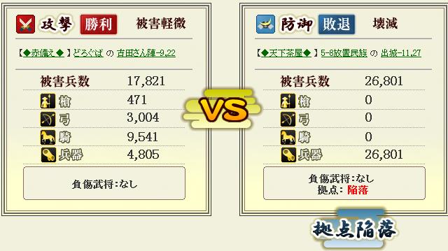 SnapCrab_NoName_2013-4-6_5-31-10_No-00.png