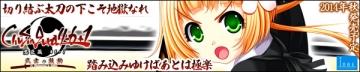 banner_600x120_emoshichi.jpg