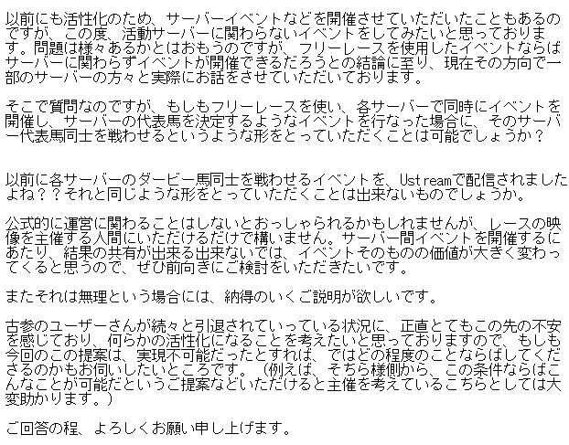イメージ274