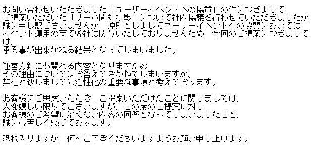 イメージ273