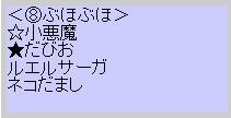 イメージ325