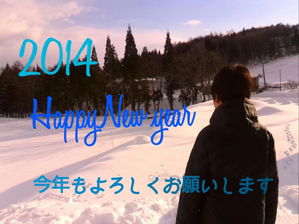 fc2_2014-01-05_01-58-46-212.jpg