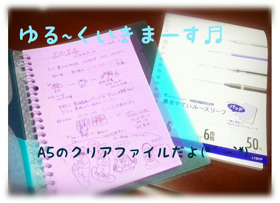 fc2_2014-01-06_00-08-54-790.jpg