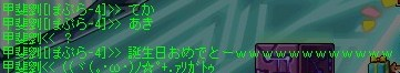 ヽ(゚∀゚)ノ ッパ☆